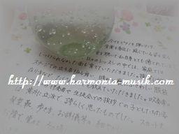 ピアノ指導:服装_d0165645_14542537.jpg