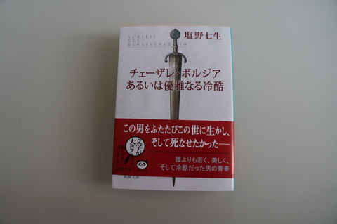 c0206352_613654.jpg