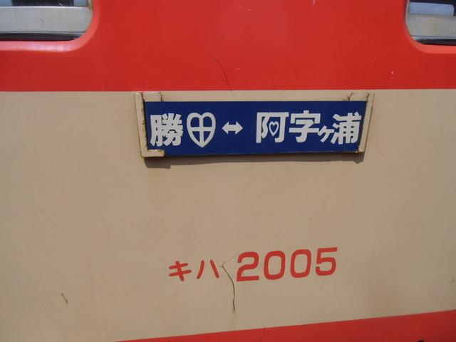 a0212061_1912059.jpg