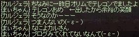 a0201367_212484.jpg