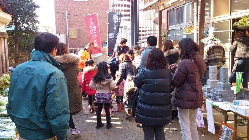 新春 第1回誠祭開催しました!!  2013.1.12_e0223769_15472340.jpg