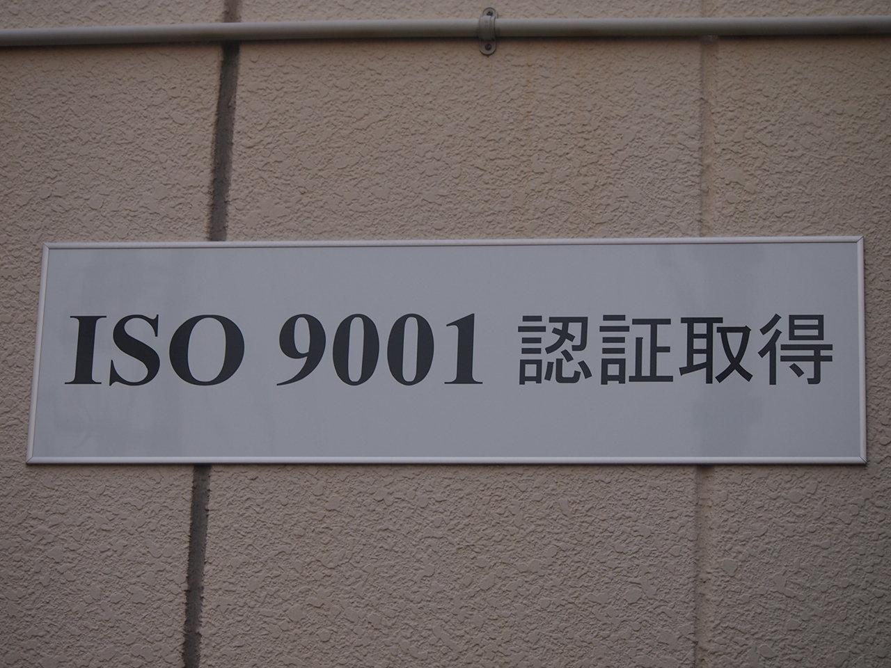 b0273573_7434440.jpg
