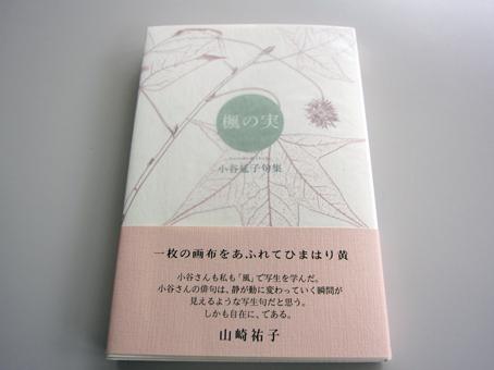 f0071480_19393393.jpg