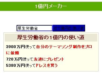 d0017381_20502078.jpg