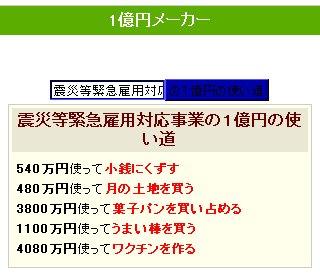 d0017381_2050730.jpg