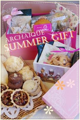 Summer Gift!_c0220186_11355540.jpg