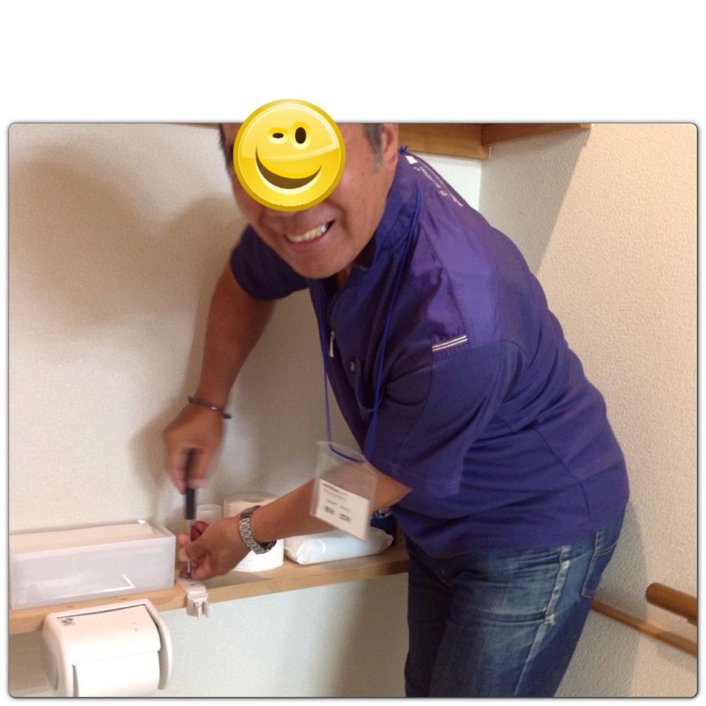 トイレの杖ホルダー_e0281793_15563035.jpg