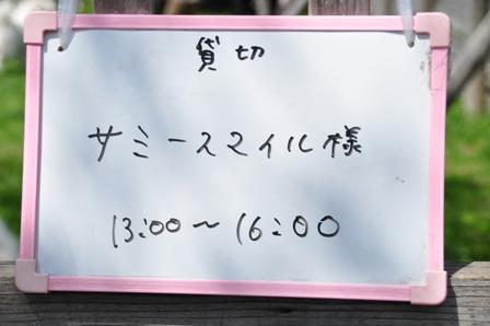 f0212597_10362521.jpg