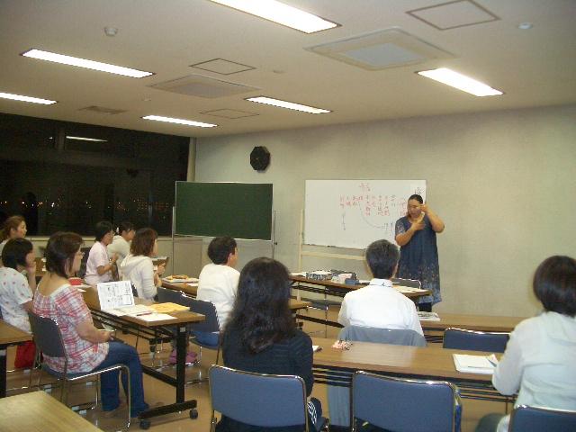 平成25年度 手話講習会【基礎課程】 はじまりました♪_c0153906_159940.jpg