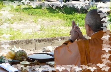 魚沼で地鎮祭!!_a0128408_17411611.jpg
