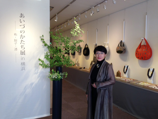 6月6日から横浜での展示会「 会津のかたち展 in 横浜 」です(^^_c0145608_10224070.jpg