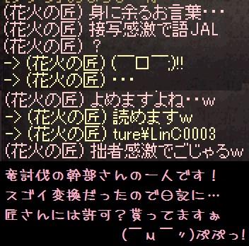 f0072010_11104744.jpg