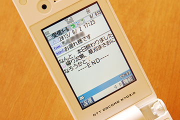 b0259218_21583155.jpg