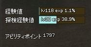 f0048418_5355681.jpg