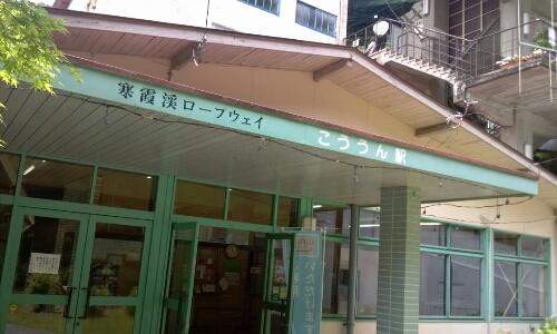 「旅」小豆島_c0160822_1823533.jpg