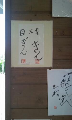 「旅」小豆島_c0160822_183572.jpg