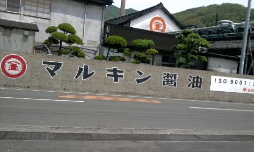 「旅」小豆島_c0160822_1842344.jpg