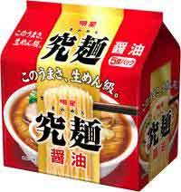 「サッポロ シルクヱビス」「明星 究麺」/ 最近の半額大王_b0003330_1955539.jpg