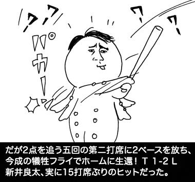 f0105741_17171988.jpg