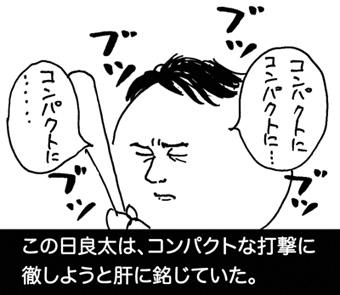 f0105741_1717396.jpg