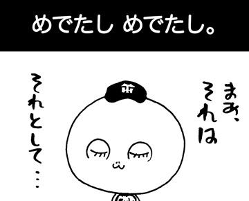 f0105741_17174116.jpg