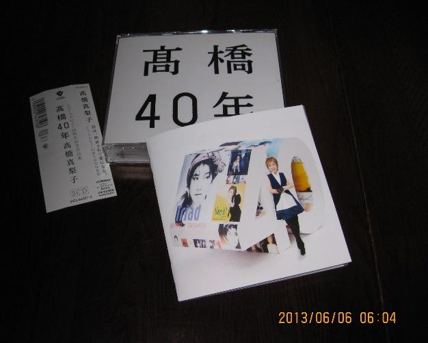 f0190942_636585.jpg