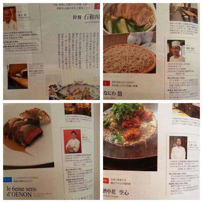 辻学園調理・製菓専門学校_e0211448_1713297.jpg