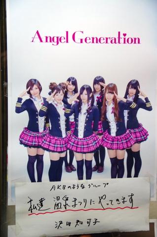 【滑走レポ 2013.5.9】 新潟・十日町の旬な山菜&蕎麦が食べたくて・・・(笑)@かぐら_e0037849_20123087.jpg