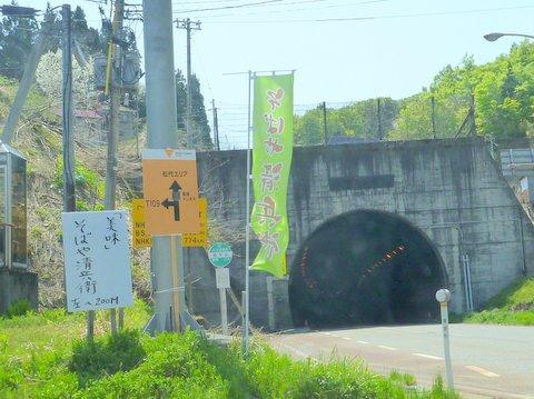 【滑走レポ 2013.5.9】 新潟・十日町の旬な山菜&蕎麦が食べたくて・・・(笑)@かぐら_e0037849_2023931.jpg