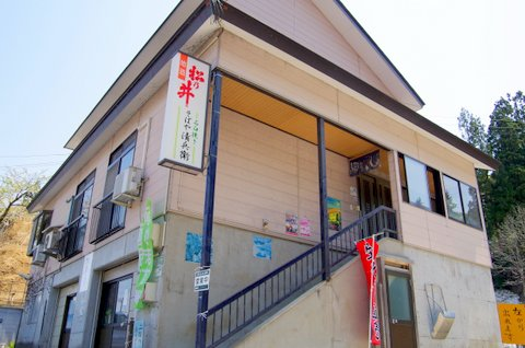 【滑走レポ 2013.5.9】 新潟・十日町の旬な山菜&蕎麦が食べたくて・・・(笑)@かぐら_e0037849_203225.jpg