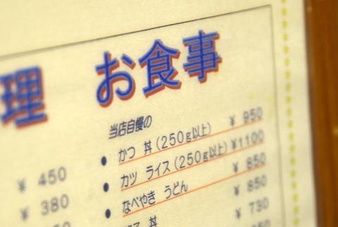 【滑走レポ 2013.5.9】 新潟・十日町の旬な山菜&蕎麦が食べたくて・・・(笑)@かぐら_e0037849_2074396.jpg
