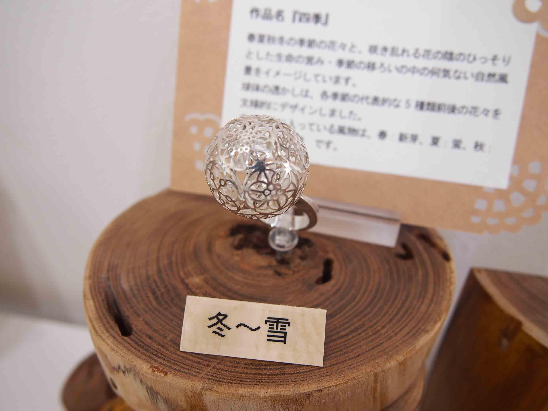 彫金3人展「夏のはじまり」@2日目-作家紹介/長澤知美-  _e0272050_15574499.jpg