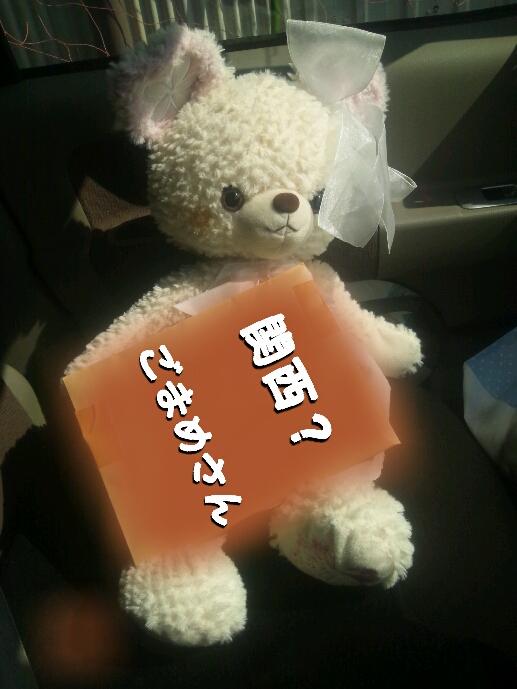 b0253057_7201235.jpg