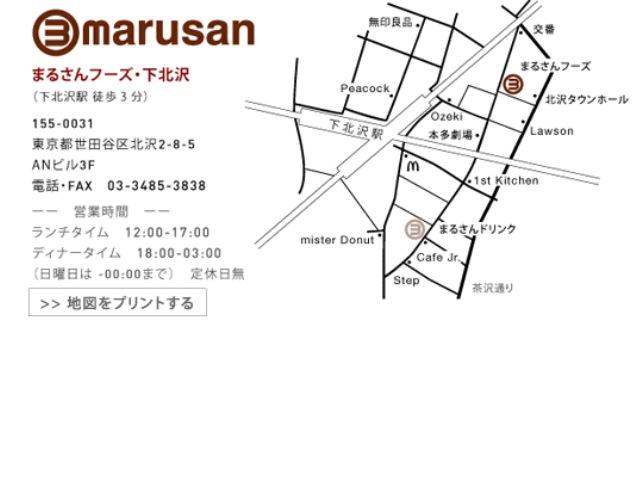 ふたり展in下北沢_d0061857_18175980.jpg