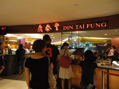 大好き♪シンガポール旅行 その5 鼎泰豊 ラッフルズシティ店_f0054260_15133135.jpg