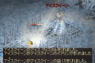 a0201367_216193.jpg