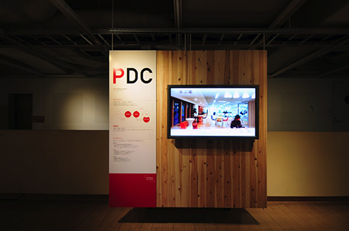 POWERPLACE 10th Anniversary DESIGN FORUM】 _b0068169_11161290.jpg