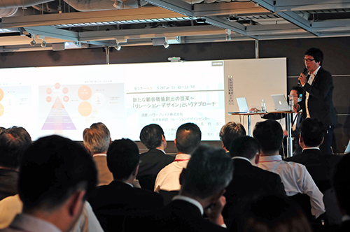 POWERPLACE 10th Anniversary DESIGN FORUM】 _b0068169_11183961.jpg