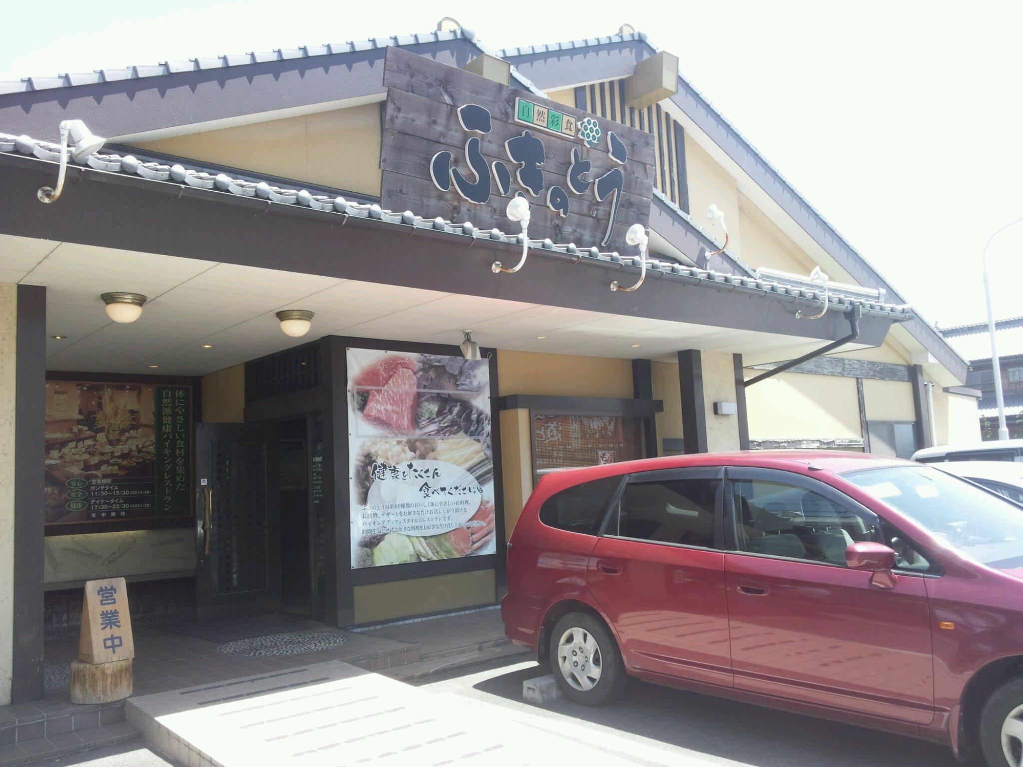 イワサキ高松店近隣ランチ情報 : 自然彩食ふきのとう(高松東バイパス店)_b0163075_19401792.jpg