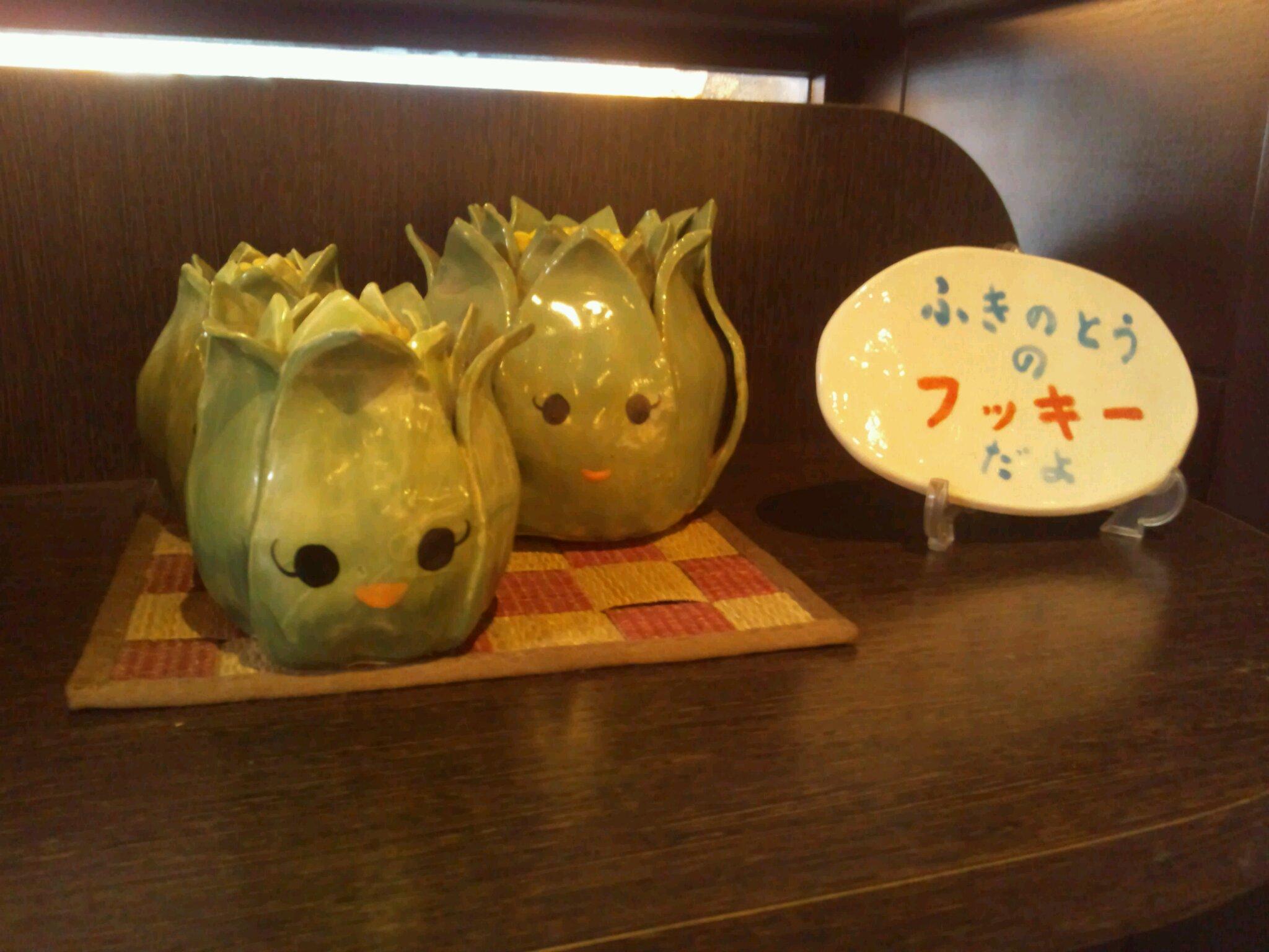 イワサキ高松店近隣ランチ情報 : 自然彩食ふきのとう(高松東バイパス店)_b0163075_19413256.jpg