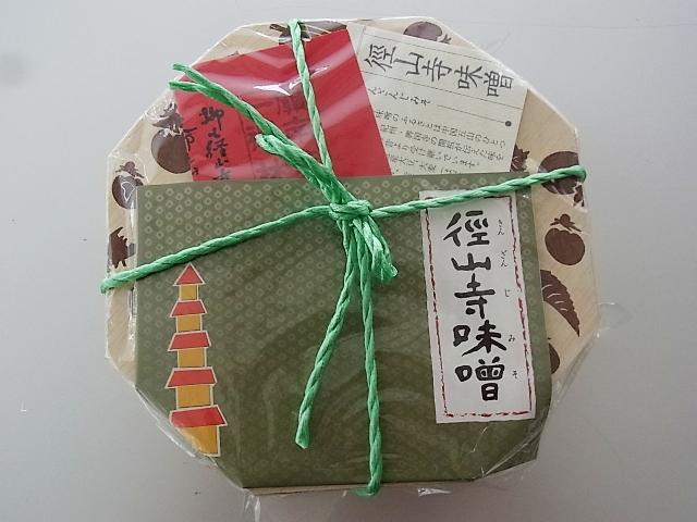 村田悦子さん主催「日本の匠・ホンモノを知る勉強会」_a0138976_2143728.jpg