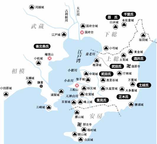 1567 三船山合戦: WTFM 風林火山...