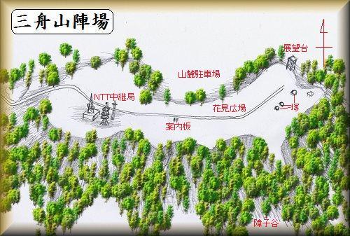 1567 三船山合戦_e0040579_1263138.jpg