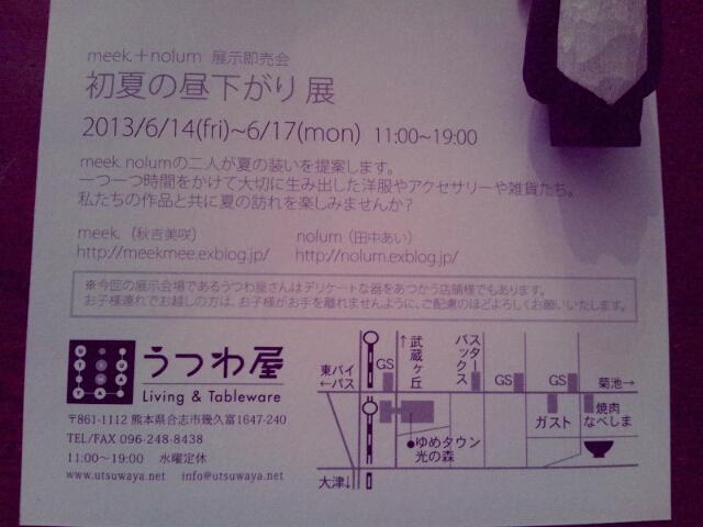 c0246783_21454372.jpg