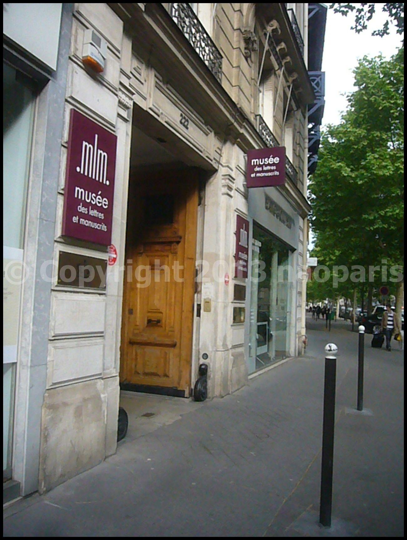 【MUSEE DES LETTRES ET MANUSCRITS PARIS】_a0008105_19112720.jpg