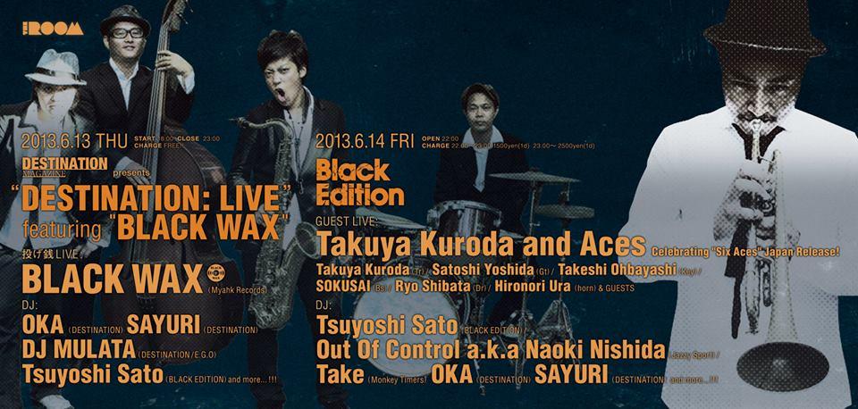 Black Wax 2nd Album Release Tour!_e0193905_16201043.jpg
