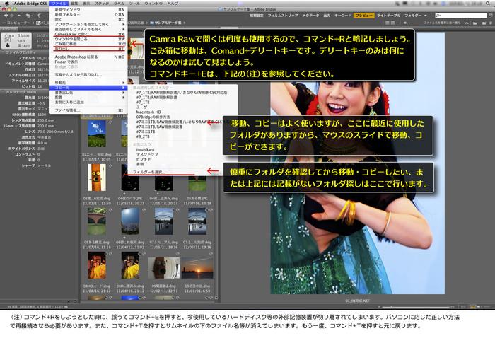 c0288212_1544630.jpg