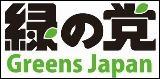 広島弁護士会「暮らしとこころの相談会」スタート_e0094315_1085671.jpg
