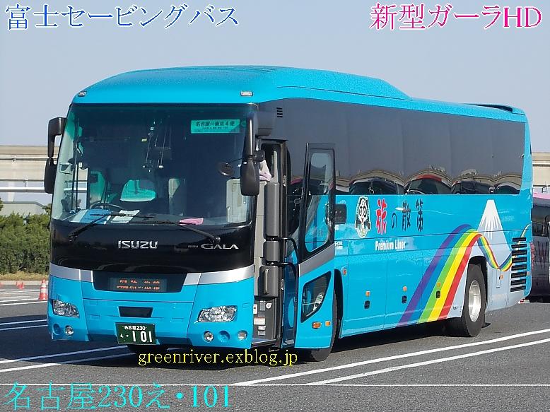 富士セービングバス え101_e0004218_11174386.jpg