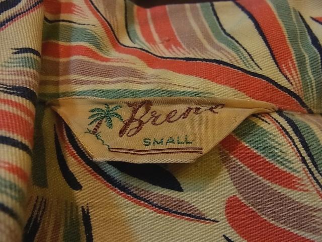 40'S Brent コットンツイル ハワイアンシャツ!_c0144020_15124864.jpg